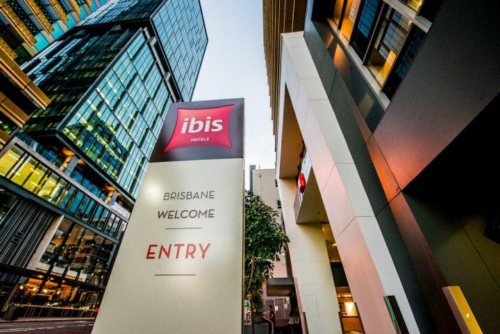 布里斯班宜必思酒店(Ibis Brisbane)