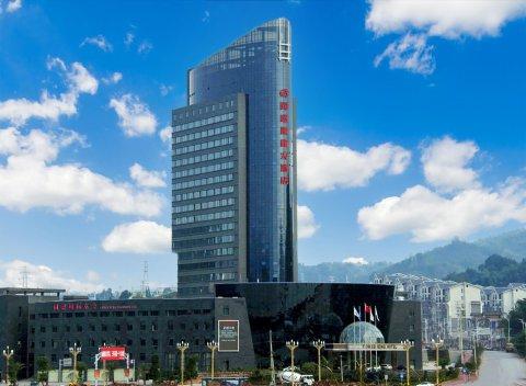 赤水同盛浙旅大酒店