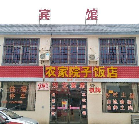 韶山农家院子宾馆