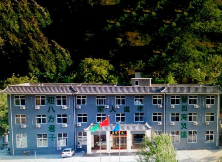 天桂山星河避暑山庄