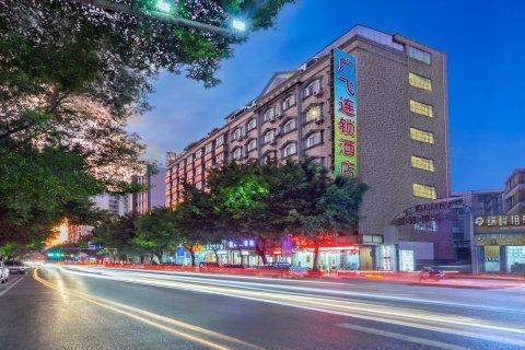 阳春广飞连锁酒店