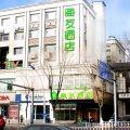 海友酒店(呼和浩特锡林南路店)