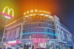 佛山坤龙酒店