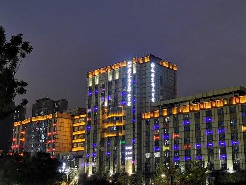 成都安泰安蓉锦江宾馆