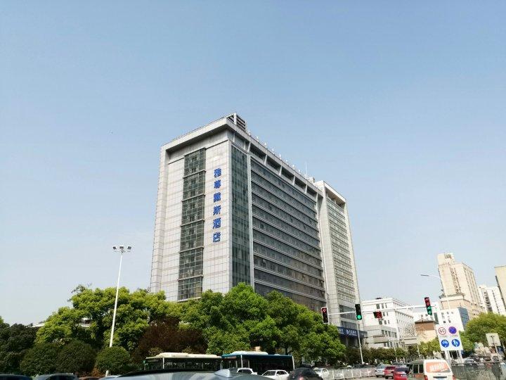 长沙雅尊戴斯酒店