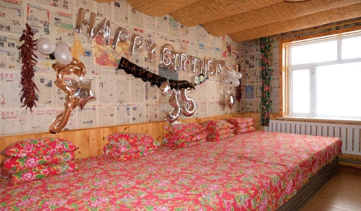 北极村未起名青年旅舍