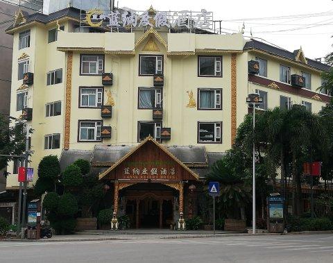 勐腊蓝纳度假酒店