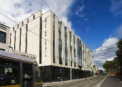 都柏林阿什林酒店(Ashling Hotel Dublin)