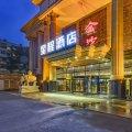 星程酒店(北京丰管路店)