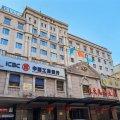 北京东交民巷饭店