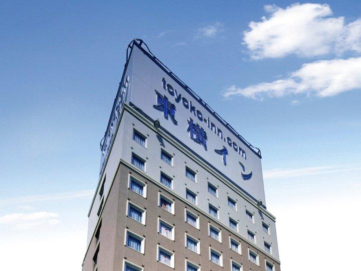 东京山手线大冢站北口东横 INN(Toyoko Inn Tokyo Yamanote-Sen Otsuka-Eki Kita-Guchi No.2)