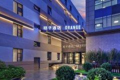 桔子酒店(北京天坛东门店)