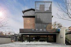 全季酒店(北京广安门店)