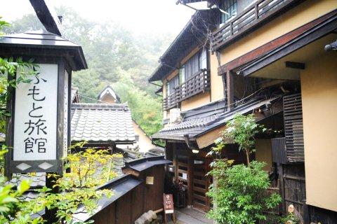 麓旅馆(Fumoto Ryokan)