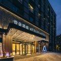 杭州西湖科技园亚朵酒店