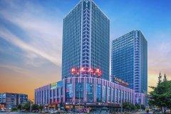 天天渔港国际大酒店(景德镇地王店)