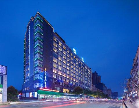 花垣凯天国际大酒店