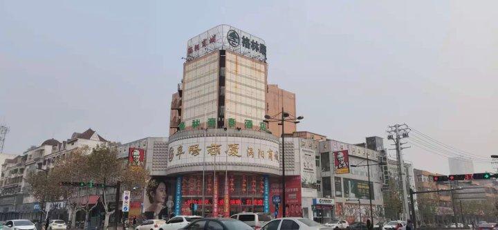 格林豪泰(涡阳胜利路阜阳商厦店)