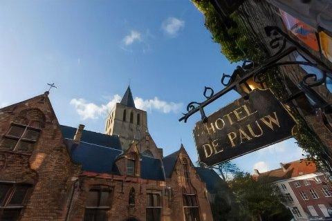 帕乌酒店(Hotel de Pauw)