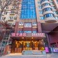 桔子酒店(北京中关村理工大学店)