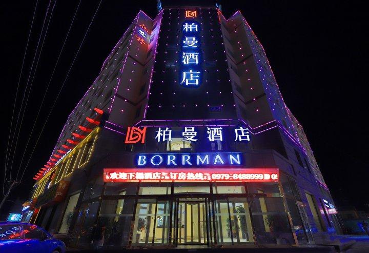 柏曼酒店(格尔木八一路地下商业街店)