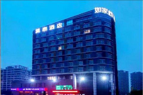 莫泰168(昆山国际博览中心花桥地铁站店)