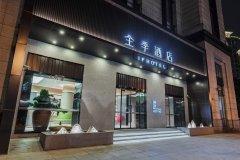 全季酒店(上海通河新村地铁站店)