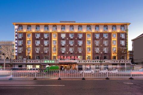 津门逸境文化主题酒店(天津红旗南路地铁站店)