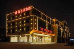 维也纳酒店(济南章丘大学城店)