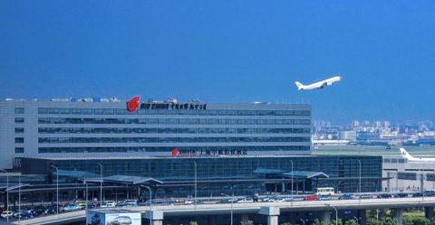 上海中航虹桥机场泊悦酒店
