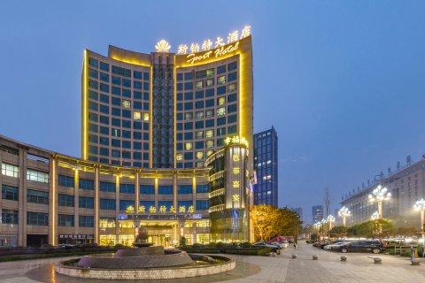 斯铂特大酒店(重庆西站店)