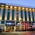桔子酒店(北京昌平西关店)