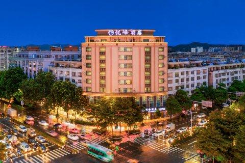 悦峰酒店(阳江汽车总站沃尔玛店)