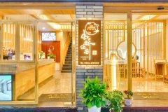 凤凰虹桥·泊客酒店(古城中心店)