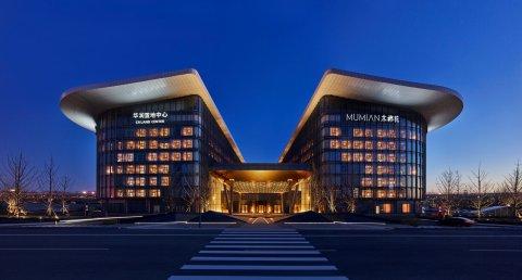 北京大兴国际机场木棉花酒店