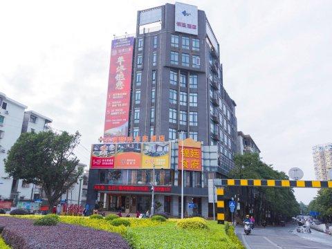 广州从化锦廷商务酒店