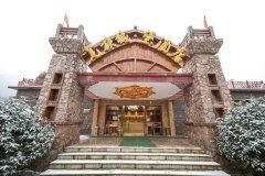 邛崃羌族城堡酒店