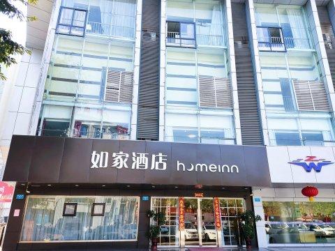 如家酒店(开县长途汽车站店)