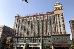 赣县天悦国际酒店