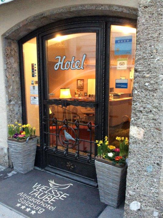 威瑟陶贝老城区酒店(Altstadthotel Weisse Taube)