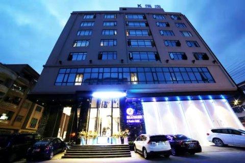 梵际·凯沸森精品酒店(东莞火车站店)