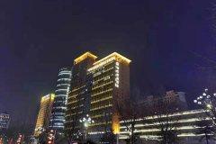 锦江都城酒店(包头钢铁大街万达广场店)
