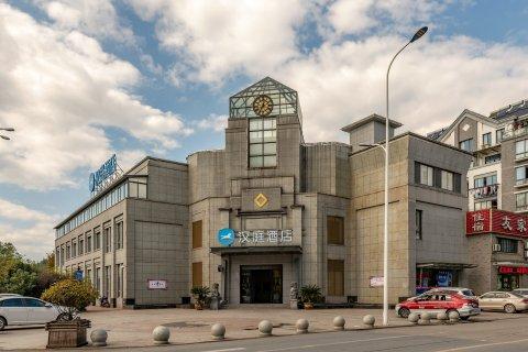 汉庭酒店(休宁店)