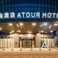 天津滨海高铁站亚朵酒店