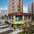 海友酒店(杭州三墩西湖科技园店)