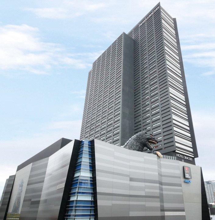 格拉斯丽新宿酒店(Hotel Gracery Shinjuku)
