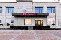 宜必思酒店(天津西站南广场店)