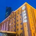 星程酒店(北京国贸店)
