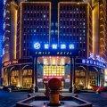 星程酒店(天津北辰儿童医院酒店)