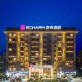 宜尚酒店(昆明国际机场店)